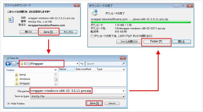 to macos 10 13 high sierra repack download java service wrapper 3 5